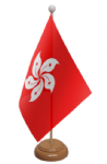 Hong Kong Desk / Table Flag with wooden stand and base